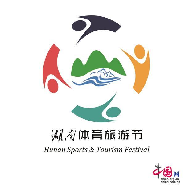 上海艾一若厨卫电器湖南省第二届体育旅游节将于28日在崀山开幕