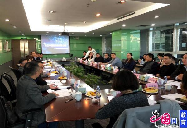 """20家主流媒体齐聚中国网 共话""""改变中国教育的媒体力量"""""""