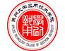 中國網2018中國好教育候選機構:蘇州大學應用技術學院