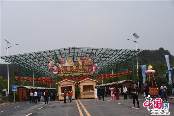湖南郴州:让郴州旅游品牌立足中国走向世界