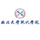 中国网2018中国好教育候选机构:西北大学现代学院