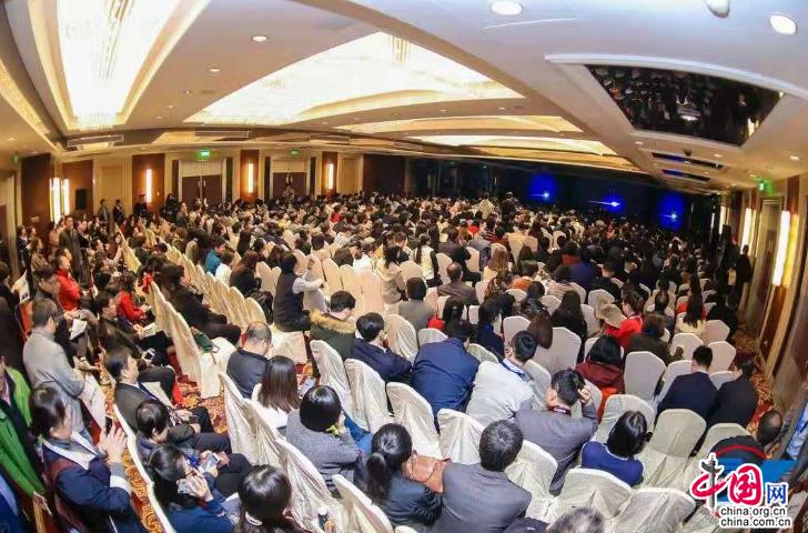 2018(第十七届)中国国际远程教育