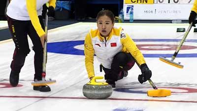 亚太冰壶赛:中国女队11-4澳大利亚 6胜1负列第2 阿甲积分榜