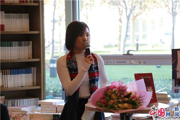 中国画报出版社《熊镇的故事》新书首发式在京