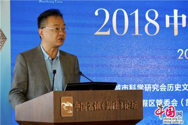 吴群蔚:周庄走出古镇保护和旅游发展新模式