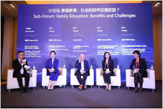 GES_|_新东方范亚飞、应光:家庭教育既是科学也是艺术