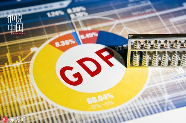 2019全球经济热点_...行上调2018全球经济增长预期