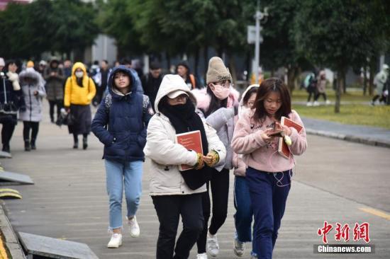 bob投注:寒潮蓝色预警解除 中国大部地区气温将陆续缓慢回升