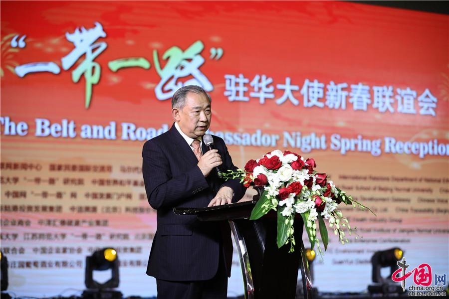 """""""⼀带⼀路""""驻华大使新春联谊会在京举行"""