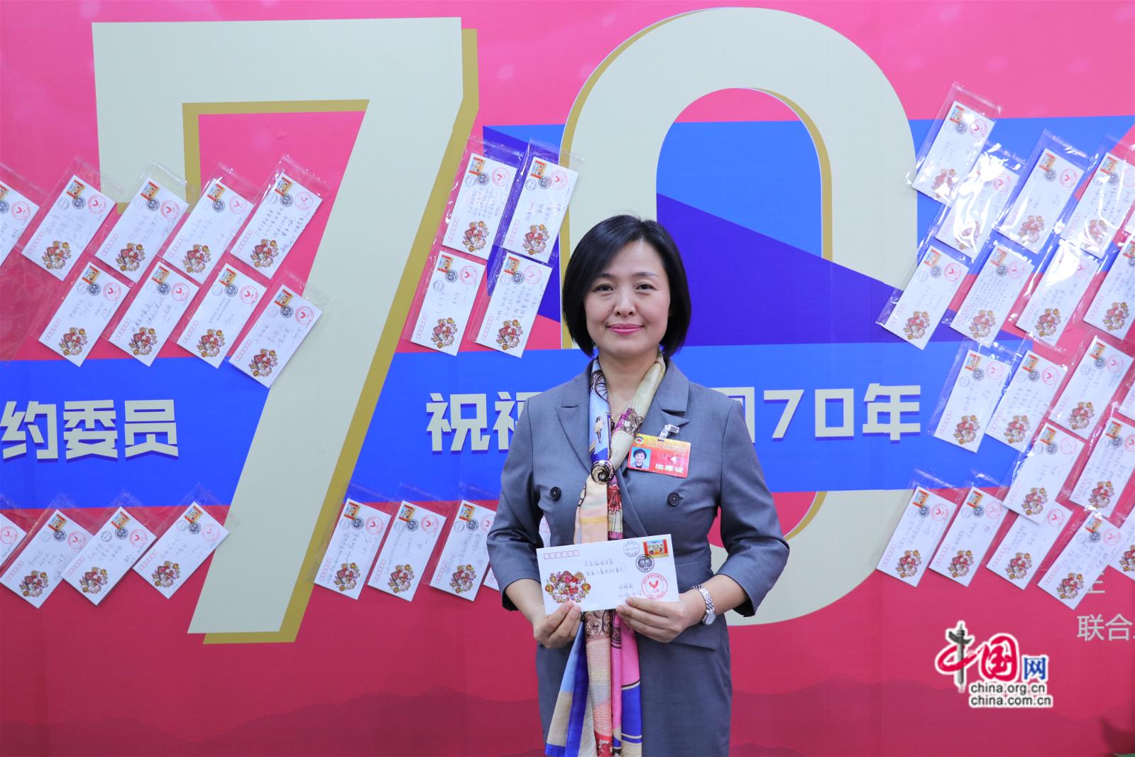 北京市政协委员许艳丽为新中国成立70年书写寄语。中国网记者胡俊摄