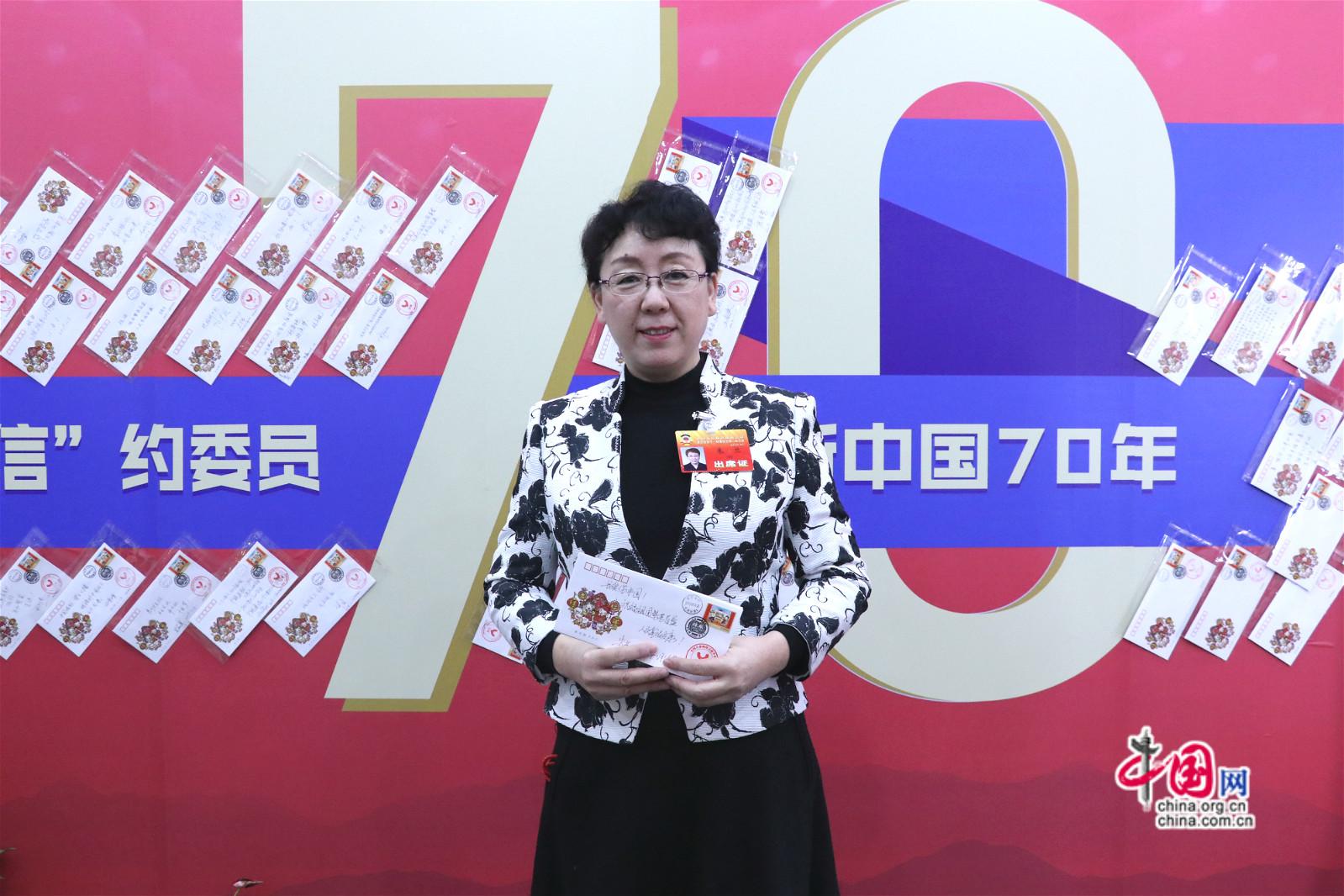 北京市政协委员朱兰。中国网记者李培刚摄