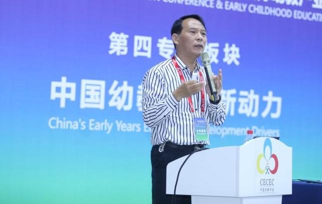 幼儿园教育的目的,陆克俭老师用陈鹤琴老先生的思想做出了总结:做人