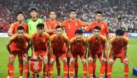 亚洲杯:国足0-3不敌伊朗止步八强