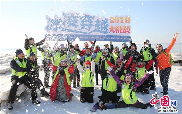 辽宁盘锦:启动中国最北海岸线冰