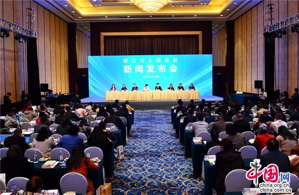 晋江将举办国际体育产业博览会 聚焦体育新动能