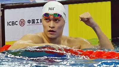 冠军赛:孙杨800自轻松夺冠 创今年世界最好成绩 阿贾克斯 奈梅亨