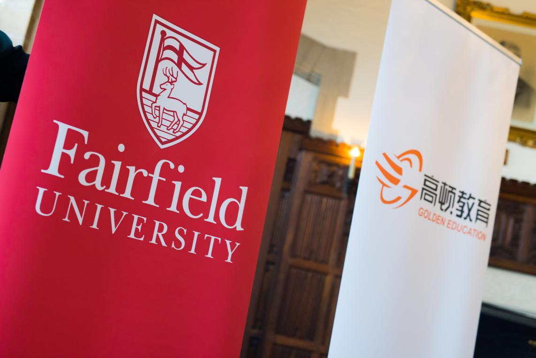 高顿教育与费尔菲尔德大学达成战略合作推动财