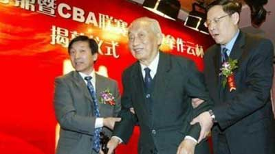 牟作云入选国际篮联 曾参加1936奥运终身奉献篮球 新符文