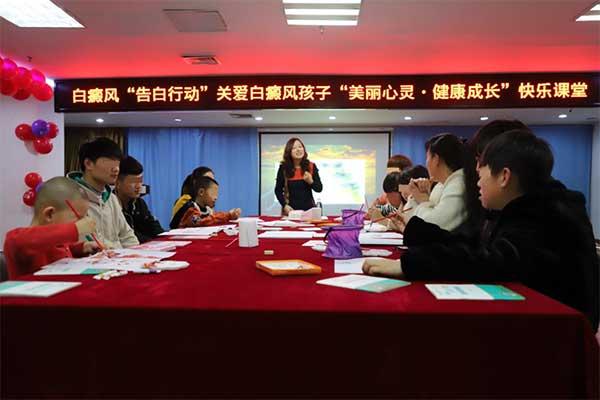 """""""中国儿童少年基金会""""告白行动""""快乐课堂在京开课"""