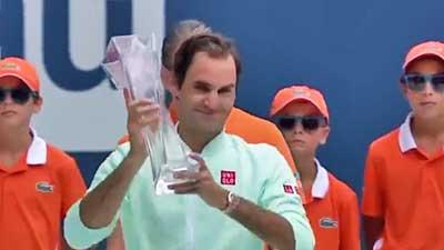 ATP迈阿密赛:费德勒6-1伊斯内尔 夺生涯第101冠 2013f1澳大利亚站