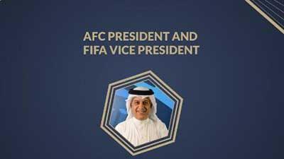 萨尔曼成功连任亚足联主席 任期至2023年 顾超
