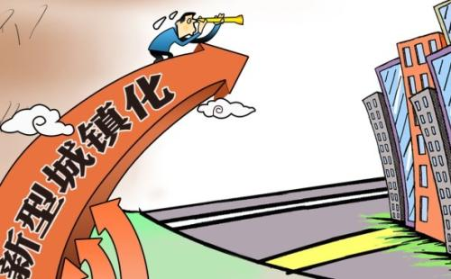 如何解读《2019年新型城镇化建设重点任务》? 中国主席选举