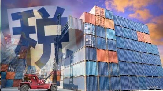 进境物品进口税调整  药品、计算机等税率降为13% 习近平马英九会面