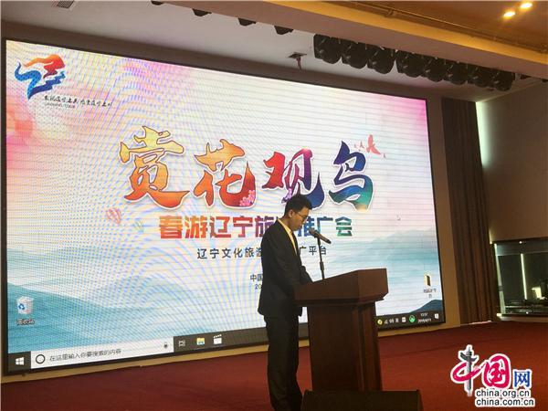探索奉天之美 辽宁推出200余项春季旅游活动