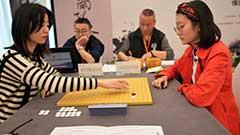 中国围棋之乡联赛首站落幕 11队晋级赛季总决赛 尼日利亚国家队