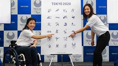 东京奥组委发布2020残奥会运动项目图标 雷米特杯