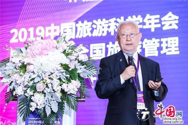 张广瑞:文化旅游可以跨界合作 增强空间竞争力