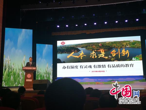 http://www.k2summit.cn/qianyankeji/565420.html