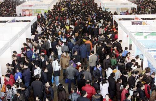 北京春季求职期平均月薪10970元  过半职位薪酬超8000元 代理vpn