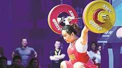 举重亚锦赛:邓薇拿三金 破三项女子世界纪录 欧冠高清直播