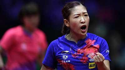 十年终圆梦!刘诗雯力克陈梦首夺世乒赛女单冠军 德国对奥地利