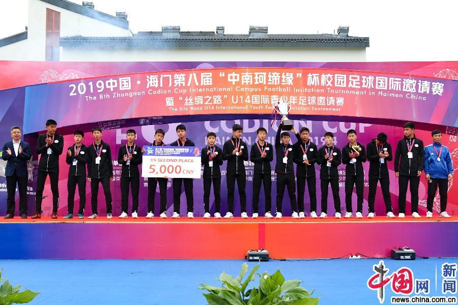 第八届中南珂缔缘杯国际邀请赛今日举行