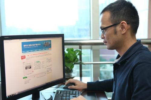 北京市不动产登记费5月10起可以网上支付 劲爆体育