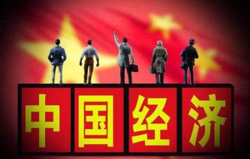 中国经济:韧性十足  潜力巨大 高手在民间第4弹