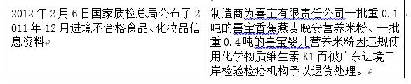 44ad5eea-9f51-41e3-85b6-96071f55ff32.png