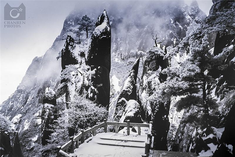 老照片:黄山1997年的春节 那时还不流行冬游
