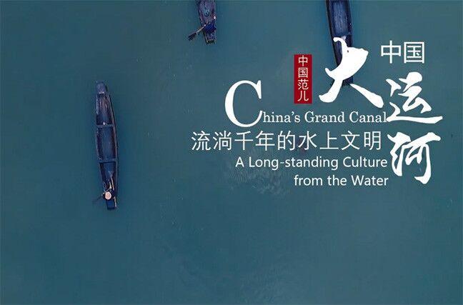 china-.jpg