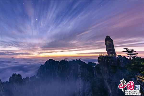 中国旅游日来啦:黄山推惠民套餐 最高省390元