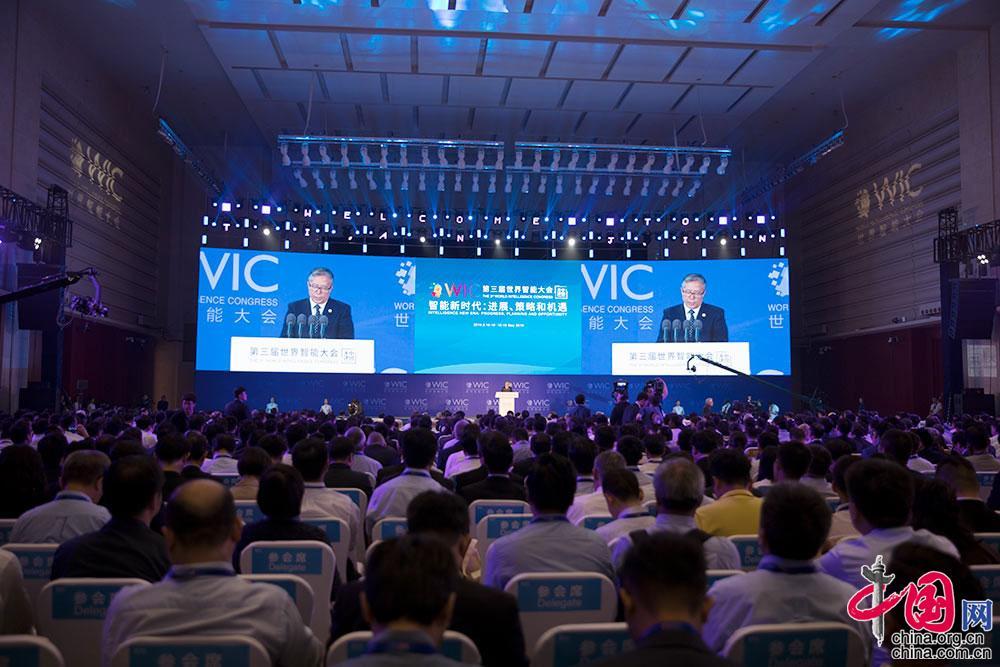 第三届世界智能大会娱乐在天津开幕 设置1.3万平方米体验区