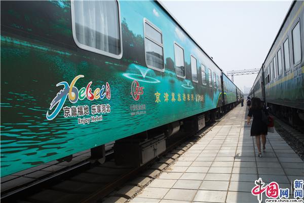 开动扶贫列车:2019年北京铁路局推出9条援疆及扶