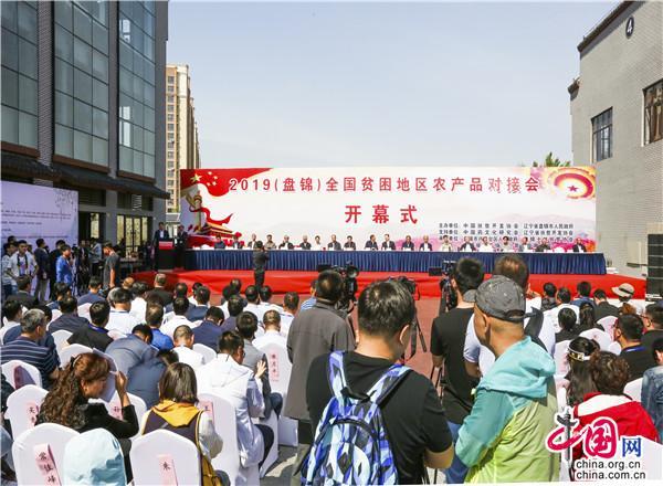 http://www.ddhaihao.com/wenhuayichan/20703.html