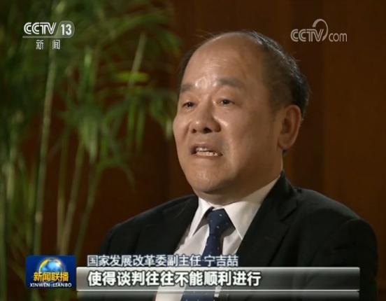 宁吉喆:中美经贸摩擦升级对中国经济影响总体可控_ 视频中国