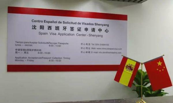 """中国游客被签证中心""""割韭菜""""?背.."""