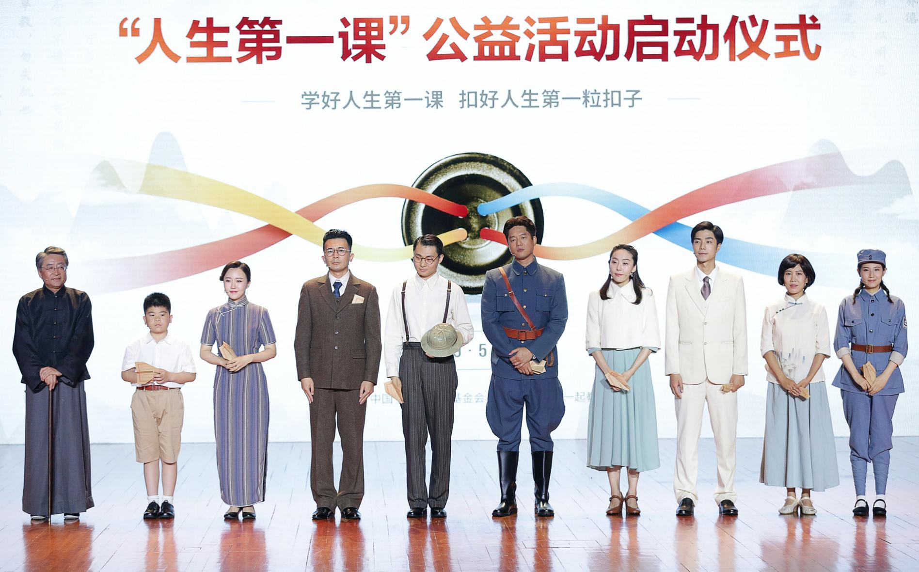 大数据助力德育教育 国内首个中小学生线上德育教学平台上线 _中国网