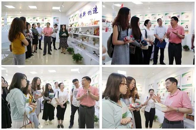 中国农科院农产品加工研究所产品展示中心落成