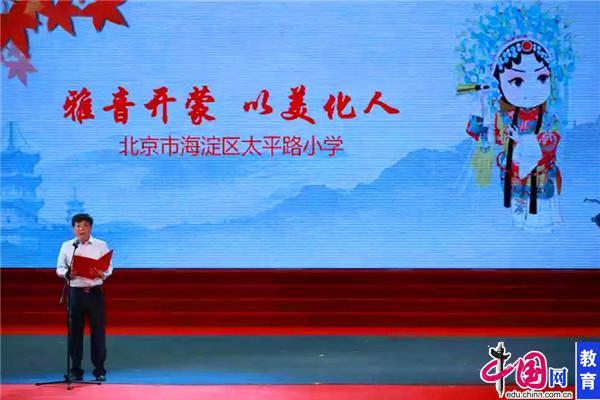 """北京:小学生用昆曲歌唱校园""""一米田园"""""""